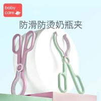 babycare 奶瓶夹 奶瓶消毒钳 耐高温硅胶防滑奶瓶夹子 奶瓶消毒夹 绿色