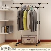 晾衣架落地升降伸缩折叠室内家用双杆式晒衣架简易阳台凉挂衣架子