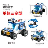 儿童拼插积木玩具军事组装男孩子城市警察拼装拼插品兴玩具