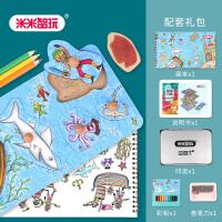 多功能3岁以上拼图印章场景绘画组合海洋系列益智力拼版