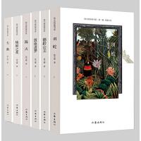 徐小斌长篇小说精选集(套装6册)(签名版)