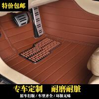 铃木天语SX4 雨燕 专车环保高边全包围皮革汽车脚垫地垫