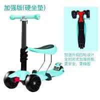 小孩儿童滑板车1一2-3-4岁宝宝可坐可滑多功能童车四轮初学者女孩 托帕绿 加强版