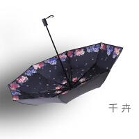 小黑太阳伞防晒女双层香蕉伞遮阳下情人节礼物 双层千卉 98cm