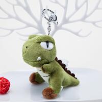 小恐龙挂件玩偶毛绒玩具钥匙霸王龙公仔绿色男孩可爱背包网红娃娃
