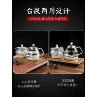【优选】底部全自动上水电热烧水壶茶台功夫茶一体泡茶具专用电磁炉烧茶器 金色长嘴壶 新升级