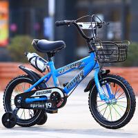 儿童山地车 儿童自行车男女童车儿童单车车子 儿童自行车6-10岁