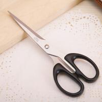 得力6009大剪刀家用小剪刀线头剪刀美工不锈钢剪刀办公用品
