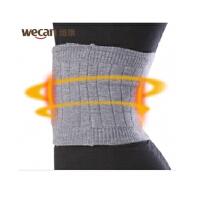 维康 竹炭护腰带 羊绒自发热护腰 磁疗腰肌劳损 治疗腰椎间盘保暖护带灰色