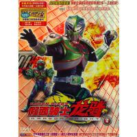 假面骑士龙骑4(DVD)
