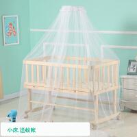 婴儿床实木无漆摇篮床多功能儿童床摇床BB床宝宝便捷式床拼接床a376zf03