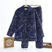 男冬季三层加厚夹棉保暖睡衣男士加绒法兰绒棉袄家居套装