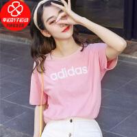 Adidas/阿迪达斯女装新款休闲运动服时尚出行舒适透气圆领短袖T恤HB1205