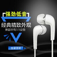 趣铭3.5接口有线耳机