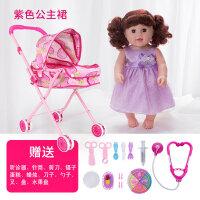 早教益智儿童玩具仿真洋娃娃宝宝婴儿女孩公主陪睡眠软硅胶布带娃娃手推车换装女孩玩具