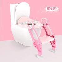【好货】儿童马桶坐便器女楼梯式婴儿厕所座垫架盖小孩坐便圈垫椅男孩宝宝