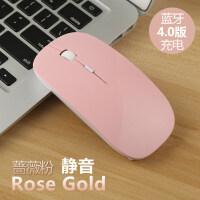 无线鼠标 2018新款无线鼠标女生充电静音可适用小米联想戴尔苹果华硕thinkpad笔记本电脑 官方标配