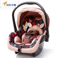 婴儿提篮式车载安全座椅手提可坐可躺便携式汽车用摇睡篮