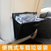 车载垃圾桶车用收纳袋悬挂式汽车内用座椅置物盒箱椅背创意垃圾袋
