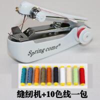 新品微型手动缝纫机迷你家用便携袖珍小型手持简易吃厚锁边缝纫机