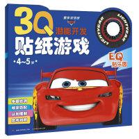 4~5岁・赛车总动员EQ贴乐园