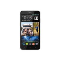HTC Desire 516T移动3G 516W联通3G双卡双待 HTC D516D 双模双待电信3G 5英寸四核 手