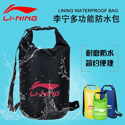 LI-NING/李宁游泳 多功能专业防水袋户外旅行漂流袋手机收纳袋沙滩防水包游泳包
