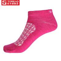 【一件3折】探路者袜子 秋冬户外女式跑步羊毛袜ZELF82392