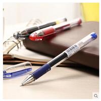 日本PILOT百乐|BL-G3-5 G-3|经典办公考试金属笔尖顺滑中性笔