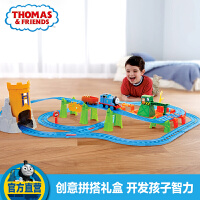 托马斯小火车小小工程师轨道超大礼盒CJY63套装 儿童轨道玩具托马斯 CJY63 创意拼搭