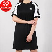 Adidas/阿迪达斯三叶草女裙新款跑步训练运动连衣裙宽松舒适透气休闲长款T恤裙CE4961