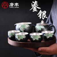 唐丰鎏银功夫茶具套装青瓷茶壶茶杯家用泡茶办公喝茶器礼盒