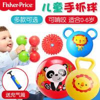 费雪皮球婴儿球类玩具球玩具儿童宝宝手抓球可啃咬小皮球幼儿专用