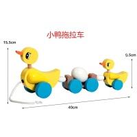 拖拉车 婴幼儿童木制拖拉玩具车会跑手拉线拉绳学步车宝宝1-3岁