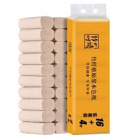 【20卷】竹叶情 竹浆本色卷纸1提20卷(800克)