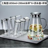 【热卖新品】冷水壶玻璃家用果汁壶大容量耐热防爆耐高温凉水杯茶壶凉水壶套装