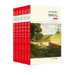 美国语文1-6册套装(英汉双语)珍藏版