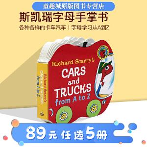 英文原版绘本0 3岁 斯凯瑞 Richard Scarry's Cars and Trucks from A to Z 汽车与货车