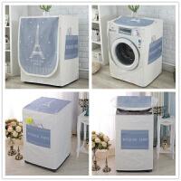 北欧滚筒洗衣机罩防晒布艺棉麻全自动洗衣机防尘罩