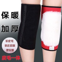 奥羊毛护膝 皮毛一体护膝 秋冬保暖 保健 防风 一对