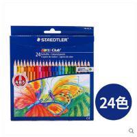 德国施德楼彩铅24色STAEDTLER 144NC24 24色彩色铅笔 动漫画彩铅