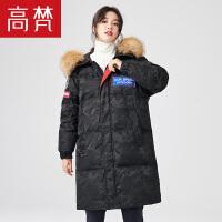 【1件3折到手价:613元】高梵女士极寒运动羽绒服