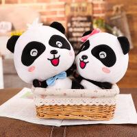 熊猫公仔毛绒玩具布娃娃大情侣生日礼物