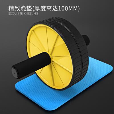 健腹轮腹肌轮收腹轮运动机健身器材静音