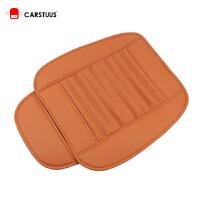 汽车坐垫夏季单片无靠背垫子四季通用免捆绑座垫汽车用品