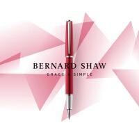 Bernard Shaw萧伯纳星耀红色钢笔女生用复古礼物*练字墨水笔