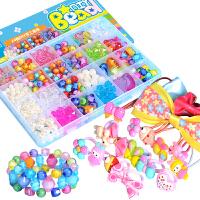 女孩穿珠子手链项链小礼物宝宝diy益智手工制作材料 儿童串珠玩具