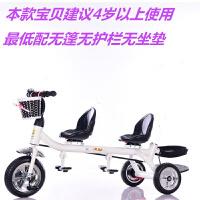 儿童双胞胎婴儿推车三轮车宝宝双人坐脚踏车手推车童车婴儿轻便YW08童