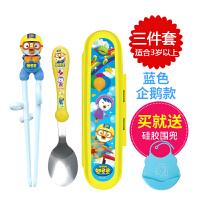 韩国儿童筷子训练筷pororo不锈钢餐具套装宝宝练习筷 三件套 企鹅款(右手)
