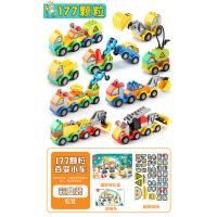 【2件5折】积木玩具 乐高式积木 费乐 FEELO 积木玩具男孩拼装模型 兼容乐高大颗粒百变汽车111颗粒 儿童宝宝启